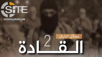 IS-aligned Group Advises Additional Ways to Assassinate Officials