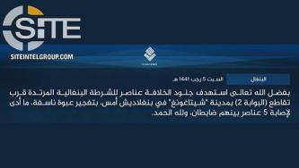 IS Claims Bombing on Bangladeshi Policemen in Chittagong