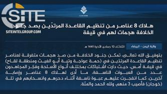 IS Claims Killing 8 AQAP Fighters, 14 Houthis in Separate Operations in Bayda'