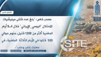 HTS Claims Killing 1,200+ from Russian & Iranian-backed Militias in Nine Days