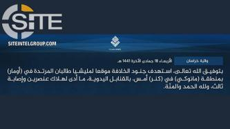In First Documented Military Activity Since November 2019, ISKP Claims Killing 2 Taliban Fighters in Kunar