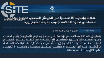 IS Claims 4-Man Suicide Raid at Egyptian Army Post Near Sheikh Zuweid
