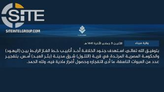 IS' Sinai Province Claims Bombing Gas Pipeline Between Israel and Egypt