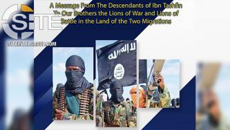 JNIM Reciprocates Laudatory Message from Shabaab, Expresses Brotherhood in Reply