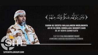 Shabaab Spokesman Threatens Non-Muslims in Northeastern Kenya, Cautions Muslims from Supporting Government