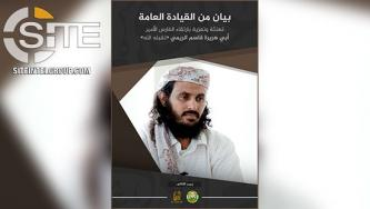 Shabaab Mourns AQAP Leader Qassim al-Rimi, Urges Fighters Honor Him Through Ongoing Jihad
