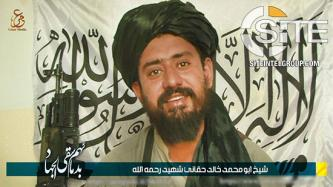 TTP Announces Death of Former Deputy Leader Khalid Haqqani