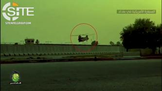 "Nujaba Movement Warns it is ""Watching"" in Video of Helicopter Landing at U.S. Embassy in Baghdad"