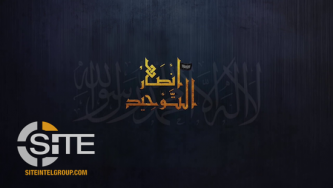 AQ-aligned Ansar al-Tawhid Issues Fundraising Poster