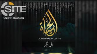 IS' al-Hayat Media Center Resumes Activity with Release of Urdu Chant