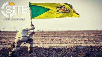 Hezbollah Brigades Declares Determination to Expel U.S. Forces from Iraq, Backs New PMU Commander