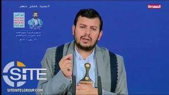 "Houthi Leader Suggests U.S., ""Zionist Lobby""-Owned Companies Deployed COVID-19 as Bioweapon"