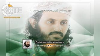 Hurras al-Deen Issues Condolences for AQAP Leader Qassim al-Rimi