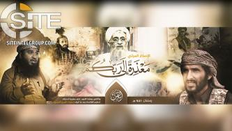 "IS Fighters in Yemen Explain AQ's ""Deviation"" Following Arab Spring in Video Documentary"