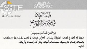 AQAP Exposes Cabal Within Group of Individuals Challenging its Shariah Court, Proposing to Turn Over Fighting Front
