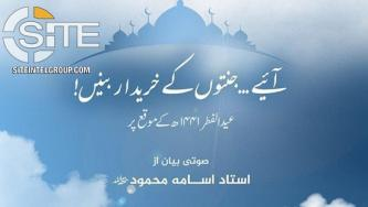 AQIS Spokesman Portrays Afghan Taliban-U.S. Peace Deal as Divine Victory in Eid al-Fitr Speech