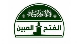 HTS Coalition Partner Urges Factional Unity, Warning of Impending Resumption of Hostilities