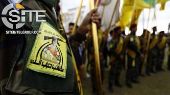 "Hezbollah Brigades Vows in ""Quds Day"" Message to Expel U.S. Forces from Iraq"