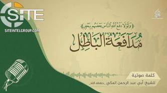 Figure in AQ-aligned Hurras al-Deen Lectures on Falsehood of Opponents, Righteousness of Fighters