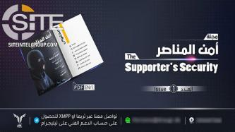 "IS-linked Tech Group Introduces New Magazine ""The Supporter's Security"""