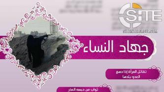 IS-aligned Group Promotes Various Roles of Women in Jihad