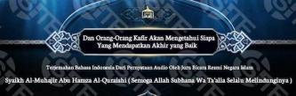 "IS Spokesman's Speech Calling COVID-19 Punishment for ""Crusaders"" Translated to Indonesian"