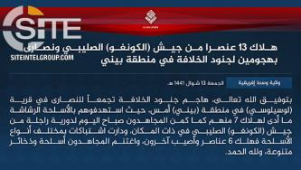 IS Again Claims Attack on Congolese Christians in Ruwenzori, Ambush on Soldiers in Village