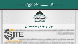 "HTS Bans the Creation of Rival Factions and ""Operation Rooms"""