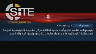 IS Claims Kalimantan Police Station Attack