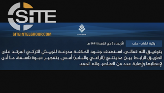 IS Claims IED Detonation Targeting Turkish Army in Aleppo