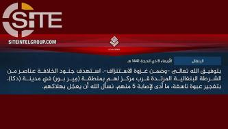 IS Claims Credit for Blast at Pallabi Police Station in Bangladeshi Capital