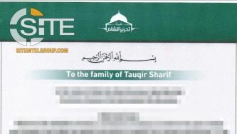 HTS Issues Statement Addressed to Family of Arrested British Aid Worker