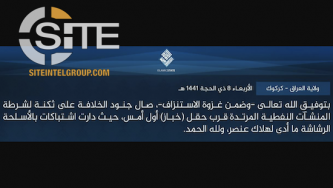 IS' Kirkuk Division Claims Killing a Protection Officer Near Khabbaz Oil Field