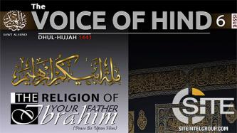 "6th Issue of ""Voice of Hind"" Magazine Echoes IS in Dismissing Hagia Sophia Re-conversion, Promotes Subject of Prisoners"