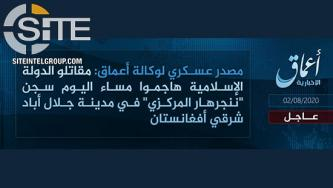 'Amaq Announces IS' Responsibility for Suicide Raid at Prison in Jalalabad