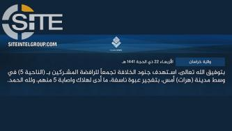 ISKP Claims 2nd Bombing on Shi'ites in Herat in 2 Weeks