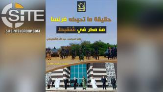 AQIM-Affiliated Jihadist Urges Unity in Fighting France, Regional Allies in Response to G5 Sahel Summit in Nouakchott