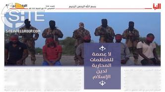 IS Justifies Attacks on Humanitarian Organizations as Strikes on Fronts for Espionage, Proselytization