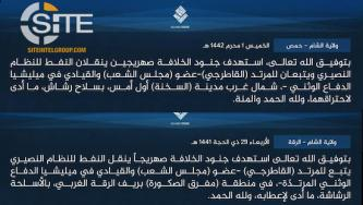 IS Claims Targeting Three Oil Tankers Supplying Syrian Regime