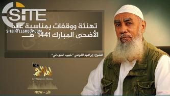 AQAP Official Laments Status of Muslims in War While Celebrating Impact of COVID-19 on West in Eid al-Adha Speech