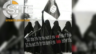 Social Media Account Solicits Funds to Help Women Escape Al-Hawl & Al-Roj Camps