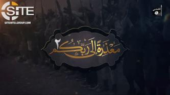 IS Delivers Rebuke of Taliban as Enemy of Islam and Jihad in Video Documentary