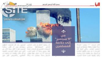 IS Views Itself as the Inheritors of the 9/11 Mission, al-Qaeda as Myopic Traitors of the Jihadi Cause