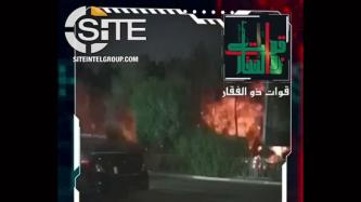 Shi'a Militant Group Gives Video Documenting Rocket Strike on U.S. Embassy in Baghdad