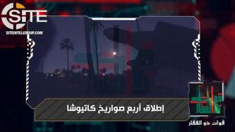 "Shi'a Militant Group ""Zulfiqar Forces"" Releases Video of Rocket Attack Targeting U.S. Embassy in Baghdad"