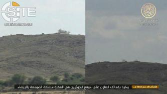 AQAP Photographs Mortar Fire on Houthi Positions in al-Sawma'ah (Bayda')