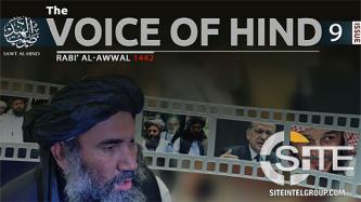 """Voice of Hind"" Magazine Promotes Beheading of Teacher in France in 9th Issue, Calls to Imbue Maldivians with Jihadi Ideology"