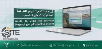 IS-linked Tech Group Publishes Technical Manual and Video Guide for Element Secure Messaging App