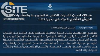 ISWAP Claims Killing 4 Canadian Troops, Dozens of Chadian Soldiers in Attack on Boat Near Ngoubou