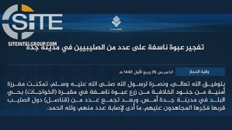 IS Claims Bombing at WWI Memorial Event in Jeddah